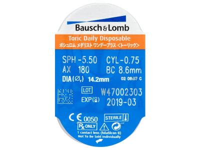 SofLens Daily Disposable Toric (30lenti) - Blister della lente